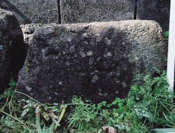 有家町力野のキリシタン墓碑(2基)