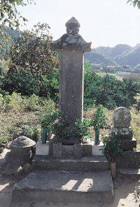 長崎甚左衛門の墓