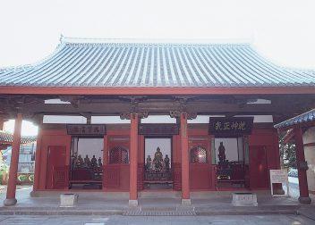 崇福寺護法堂