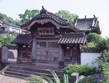 中島聖堂遺構大学門