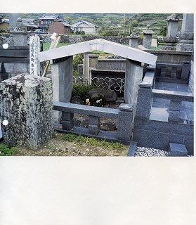 南有馬町吉川のキリシタン墓碑