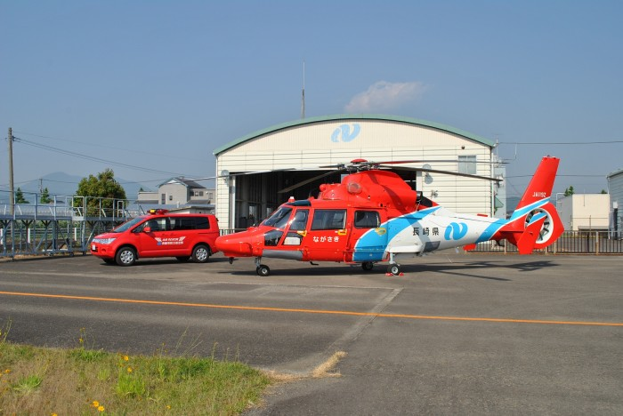 Nagasaki Prefecture Air Rescue Helicopter