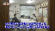 県の広報テレビ番組「こちら県庁広報2課」。長崎県の取り組みを明るく、わかりやすくお伝えします!今年度第46回目のテーマは「九州・長崎IRの実現に向けて②」。懸念さ...