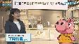 県の広報テレビ番組「みジカなナガサキ」。長崎県の取り組みを明るく、分かりやすくお伝えします!第12回目のテーマは「特産品新作展」。今回知事賞を受賞した県内各地...